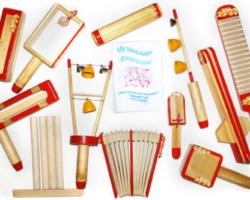 Набор шумовых музыкальных инструментов